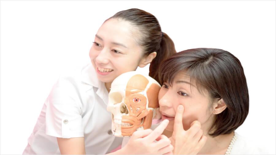 「お顔を変える」フェイスレッスン体験!