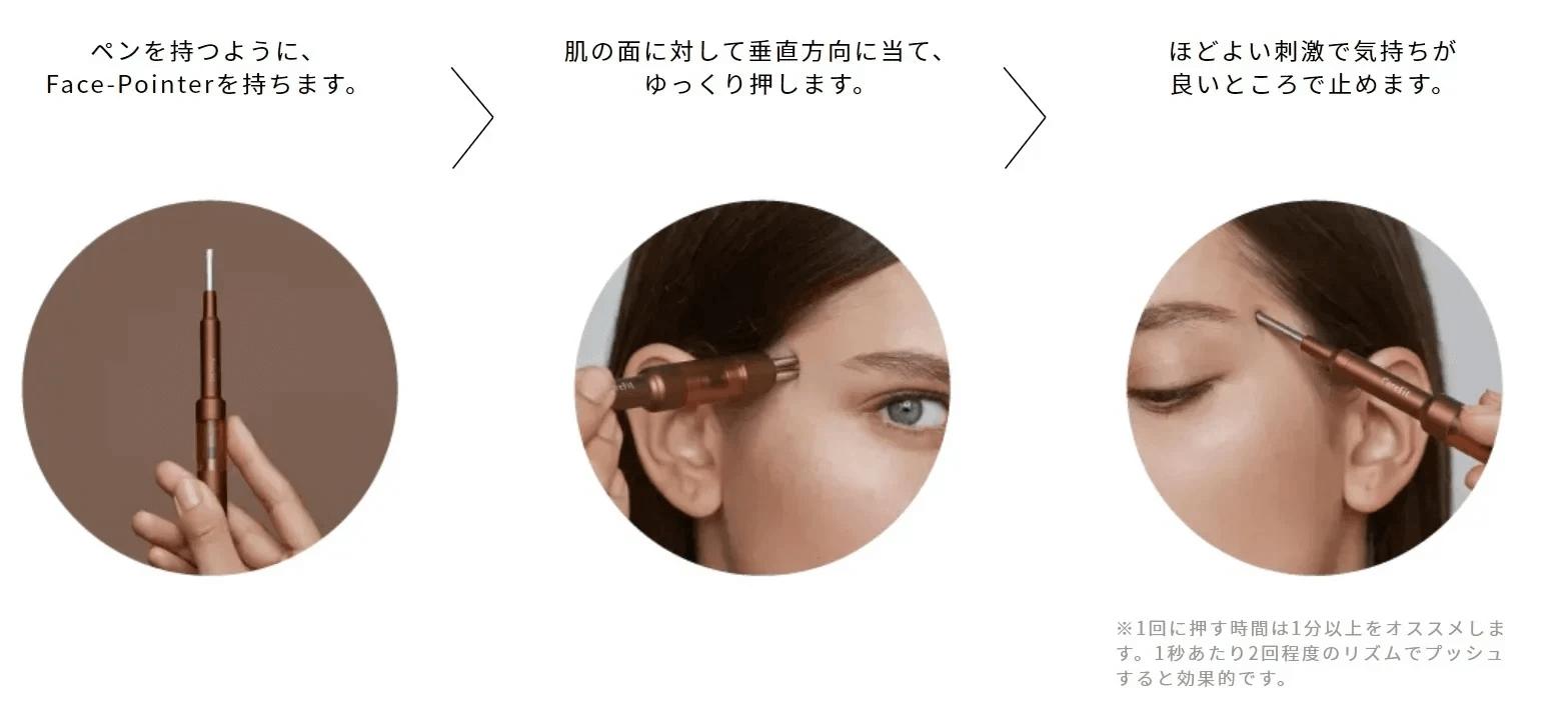 小顔になりたい人は今すぐチェック!手軽にできる整顔テクニック&美容グッズ-8